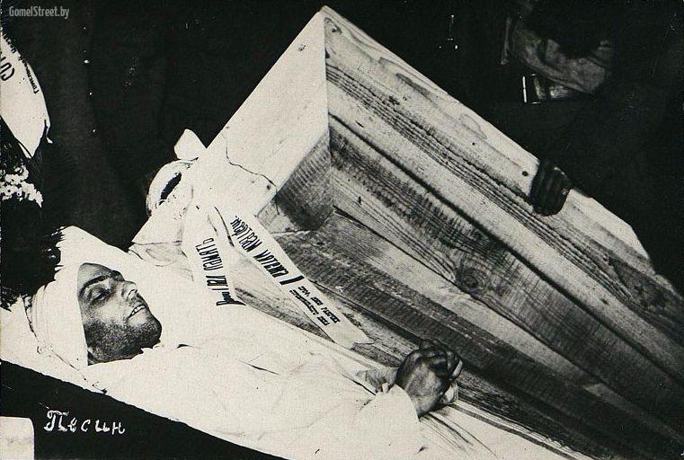 Песин, жертва Гомельского контрреволюционного мятежа. Фотокопия. Неизвестный фотограф