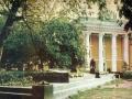 Братская могила коммунаров. 1950
