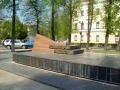Братская могила коммунаров. Фото adamenko