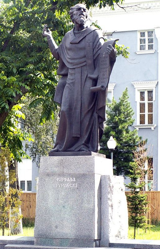 monument-turovskiy-foto-nadin_br