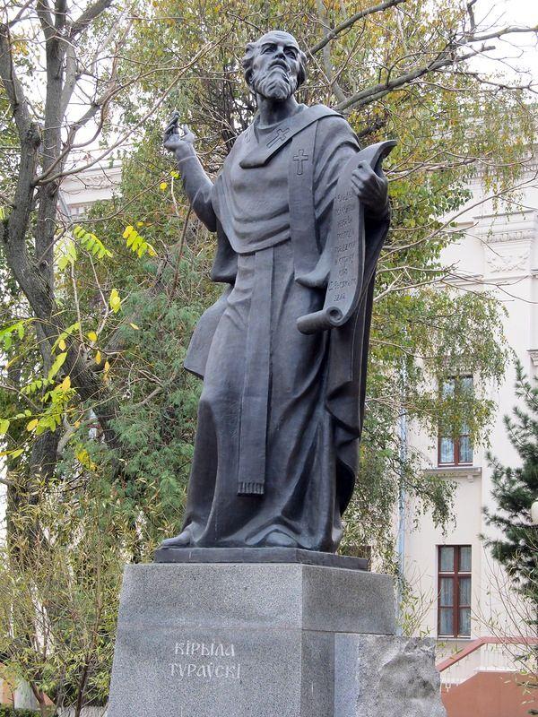 monument-turovskiy3