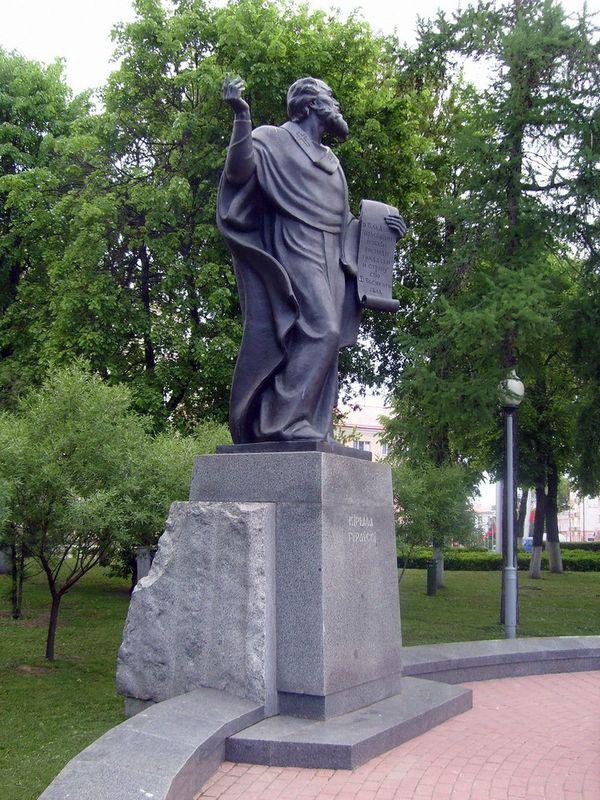 monument-turovskiy5