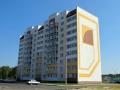 Улица Оськина, 2