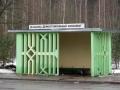 ostanovki-domostroitelnyi-kombinat-foto-dasty5-1