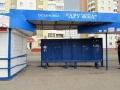 ostanovki-druzhba-foto-dasty5-1