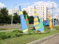 Скульптурная композиция «Паруса» в Гомеле