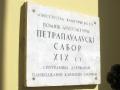 petropavlovskiy-foto-dasty5-03