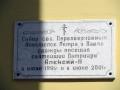 petropavlovskiy-foto-dasty5-05