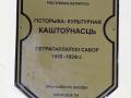 petropavlovskiy-foto-dasty5-06