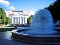 Площадь Победы, фото valeryruban