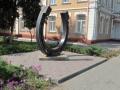 Скульптура «Подкова», фото dasty