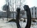 Скульптура «Подкова» в Гомеле