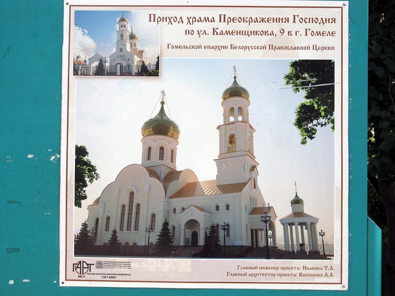 preobrazheniya-foto-dasty5-02