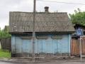 Улица Продольная, 2, фото dasty5