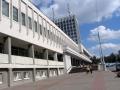 Проспект Ленина №1. Фото korotenko