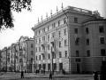 Проспект Ленина №14. 1950-1954