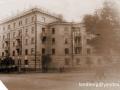 Проспект Ленина №14. 1954