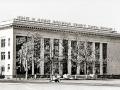 Проспект Ленина №2А. 1980–1985