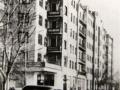 Проспект Ленина №51 (Дом-коммуна).