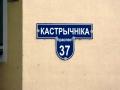 Проспект Октября №37