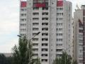 Проспект Речицкий №142