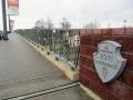 Путепровод «Полесский», ноябрь 2012, фото agiss