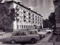 Улица Разина. 1982