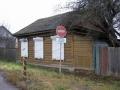 Переулок Речицкий, декабрь 2011, agiss