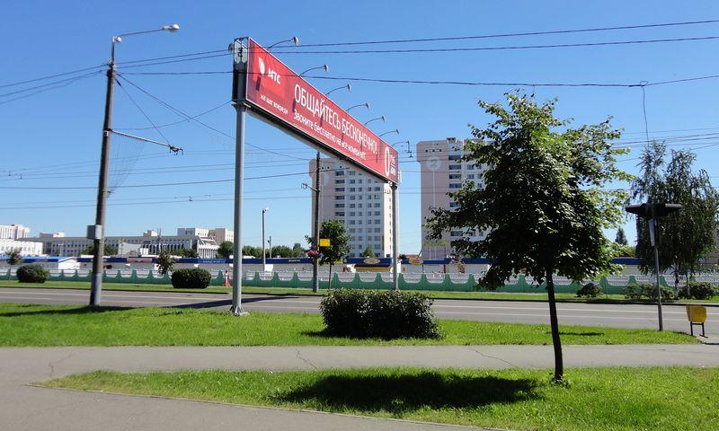 Проспект Речицкий, фото х16