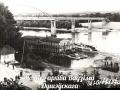 Вид на реку. Июнь1970