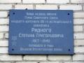 Улица Ридного, 11, фото dasty5