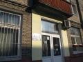 Улица Рогачёвская, 4