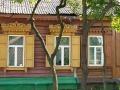 Улица Рокоссовского, фото nadin_br