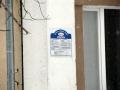 Улица Рощинская, 7А