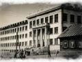 Средняя школа №16. 1946-1950