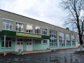 Средняя школа №21