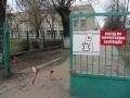 Средняя школа №21, апрель 2013, фото agiss