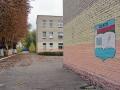 Средняя школа №21, октябрь 2013, фото agiss
