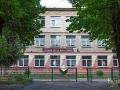 Средняя школа №24