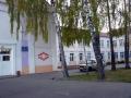 Средняя школа №28 имени Э. Серёгина, фото lucky-rnd