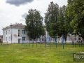 Средняя школа №31