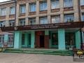Средняя школа №33