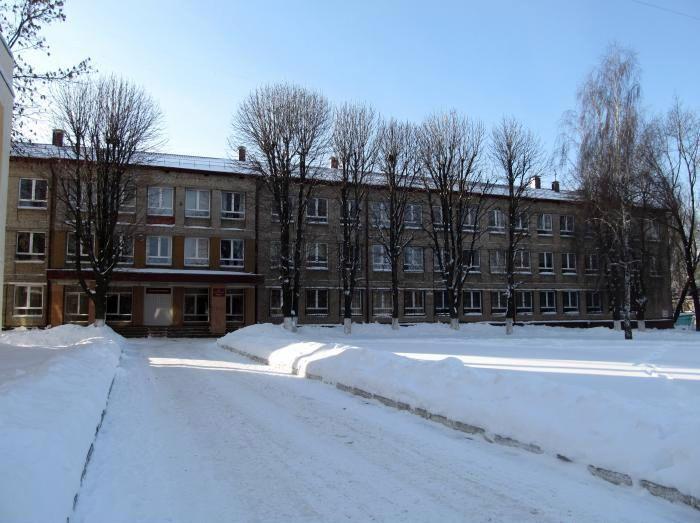 Средняя школа №34