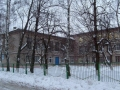 Средняя школа №35