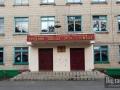 Средняя школа №38