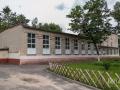 Средняя школа №41