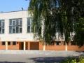 Средняя школа №45
