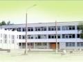Средняя школа №53