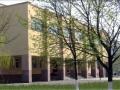 Средняя школа №54