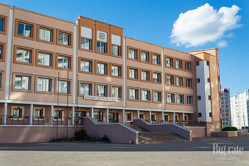 Средняя школа №67